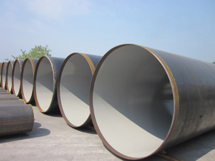 Anti-corrosion process for line pipes