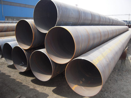 Standards for line pipe